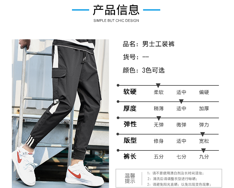 Polyester Cotton Fabric Trousers