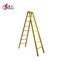 Fiberglass FRP insulation yellow 2 step ladder
