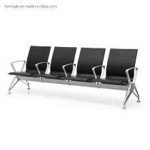Vinyl Foam Row Airport Chair for Airport Lounge Area