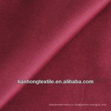 Хлопок саржа спандекс окрашенные сплетенные брюки стрейч ткани