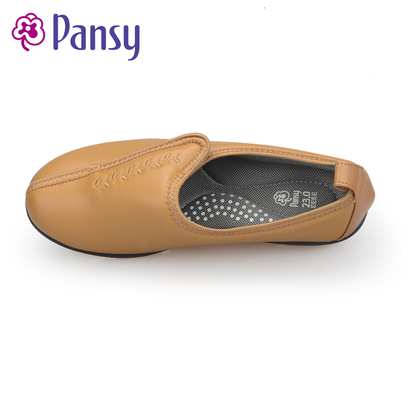 4106 insole