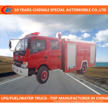 4X2 High Quality 2cbm Fire Fighting Truck for Sale