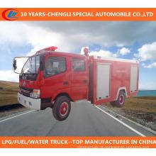 Caminhão da luta de incêndio da alta qualidade 2cbm 4X2 para a venda