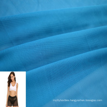 Stock warp knitted mesh fabric JT007-1 40*40 110-120 gsm Polyester mesh fabric