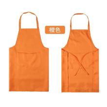 Tablier de cuisine de cuisine promotionnelle (hbap-19)