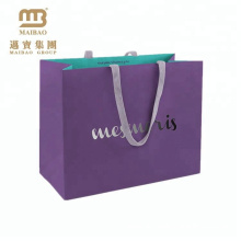 High Quality Wholesale Elegant Custom Purple Logo Printed Gift Shopping Paper Bag Suppliers In China