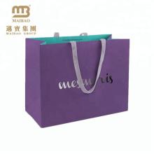 Высокое Качество Оптовая Продажа Элегантный Пользовательские Фиолетовый Логотип Напечатаны Подарок Бумажный Мешок Поставщиков В Китае