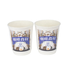 food safety customized logo double good looking 12oz paper cup recyclable from anhui anqing