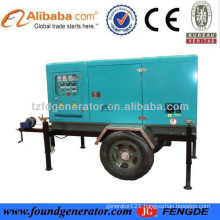 2015 Factory Price of CE,ISO approved mobile diesel generator with three or four wheels