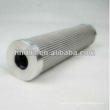 Замена для фильтра гидравлического масла HY-PRO elment HP21L8-15MV, Фильтрующий элемент контура охлаждения фильтра, фильтрующий элемент