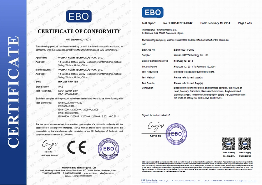 Drop On Demand Inkjet Printer certificate