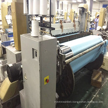 Hot Sale Second-Hand Toyota600 Air Jet Loom