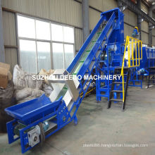 Plastic PP PE Film Crusher Machine