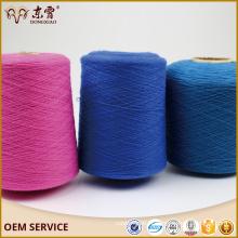 Le fil super épais tricotant la laine mérinos géante chunky pour le tricot à la main le prix est plus bas