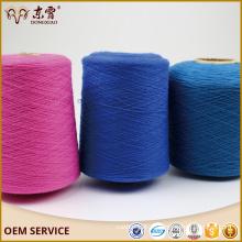 Супер толстые руки вязать коренастый гигантский мериносовая шерсть пряжа для ручного вязания цена ниже