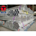 Hot Dipped Galvanized Round Square Carbon Steel Tube