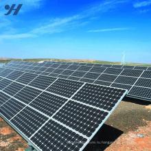 Горячая Продажа анодированный панели солнечных батарей алюминиевая монтажная рамка