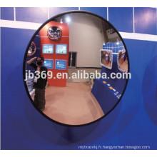 Miroir convexe portable anti-vol personnalisé