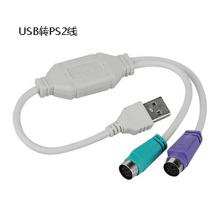 PS2 para teclado do mouse do cabo do conector USB