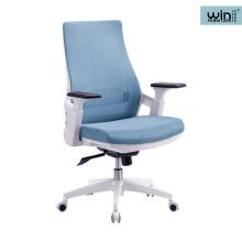 Кресло для персонала, Эргономичное сетчатое офисное кресло
