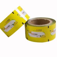 Aluminum Foil Roll Film Printing Logo Food Beverage Composite Roll Film Custom