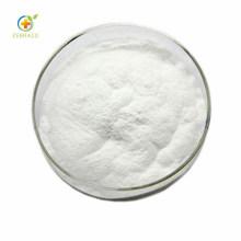 ISO Factory Supply Best Quality Virginiamycin