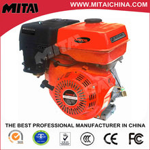 8.0HP Electric Engine 243cc