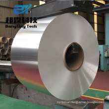 1050 1060 1100 1200 3003 3105 5005 5052 Color Coating Aluminum Coil