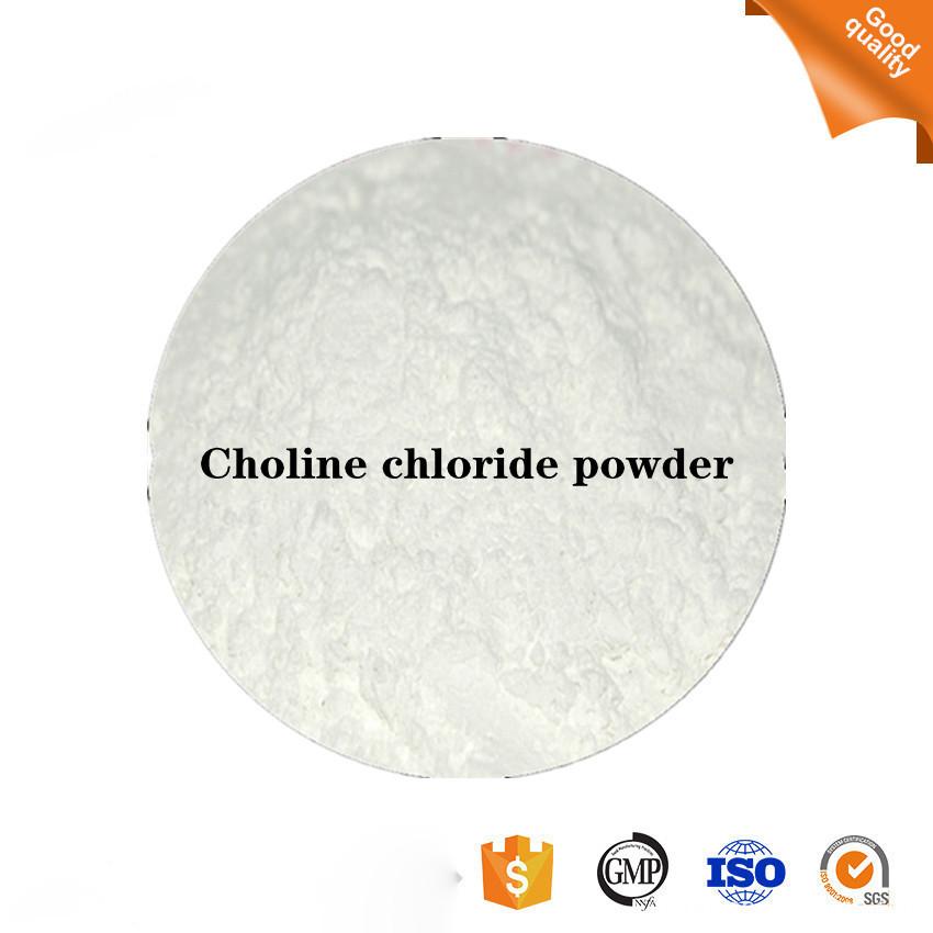Choline chloride powder