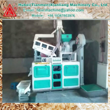 New mini brown rice milling machine