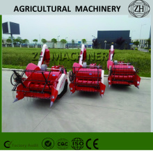 Pas Crawler 0.9kg / s Feeding Capacity Mini Harvester