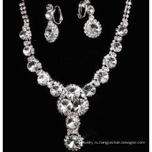 Новый дизайн моды свадебный ожерелье и серьги набор бижутерии