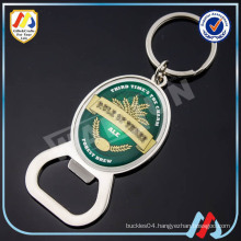 (BO-10-9)Key Ring Souvenir Bottle Opener