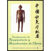 The Book of Fundamentos De Acupuntura Y Moxibustion De (V-9) Acupuncture