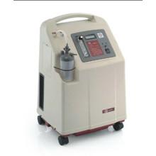 Medical Equipment Hot Sale Portable Oxygen Concentrator
