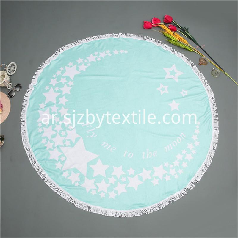 High Quality Round Towel