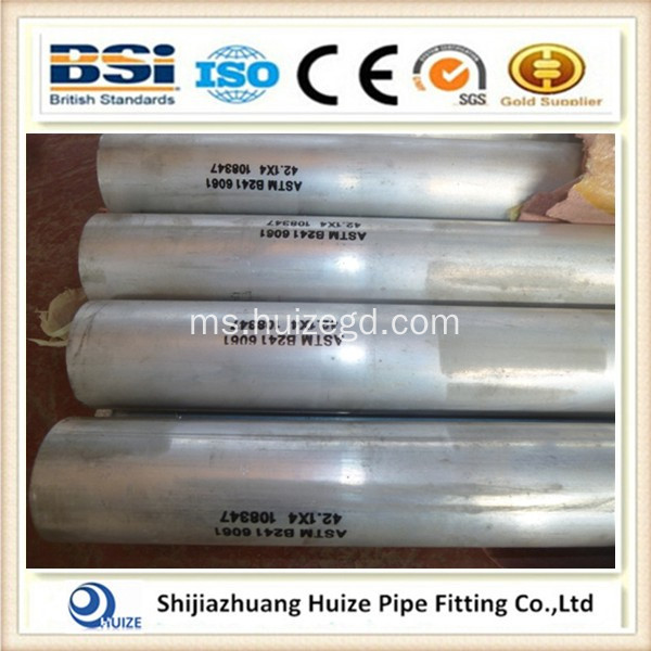 6061 6063 extruded aluminum round tube