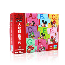 Large piece educational kids puzzle game toys