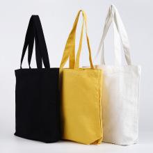 Пустая однотонная черно-белая сумка для покупок из вторсырья