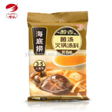 Mushroom Top Soup Hot Pot Seasoning haidilao nouveau paquet de nourriture