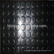 Round coin non-slip rubber mat