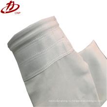 Пылесборник аксессуары промышленные цедильные мешки/ фильтр носки