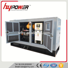 Low price 150kva generator for sale