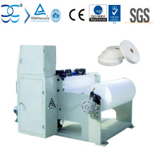 Оборудование для продольной резки бумаги (XW-208A)