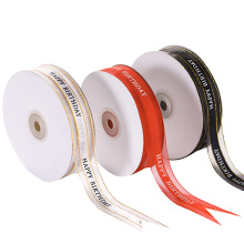Custom whosale Printed Logo 25mm Single Faced 100% Polyester Satin Ribbon for Christmas Gift Wrapping