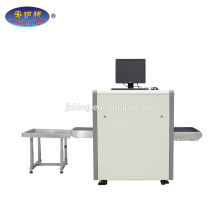 Scanner de bagage de scanner de rayon x de petite taille