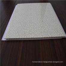 PVC Wall Panel (JT-HY-34)