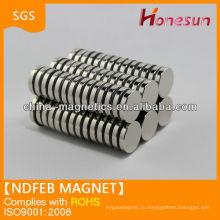 N35 сильный неодимовый магнит цена Оптовая D35x15MM