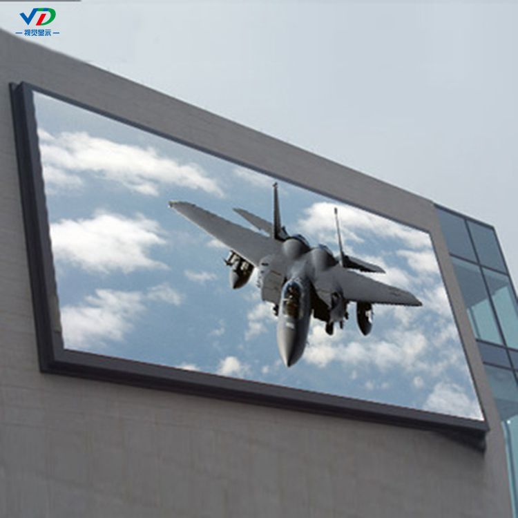 Led Video Wall Led Screen Outdoor