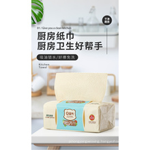 bamboo kitchen towel paper
